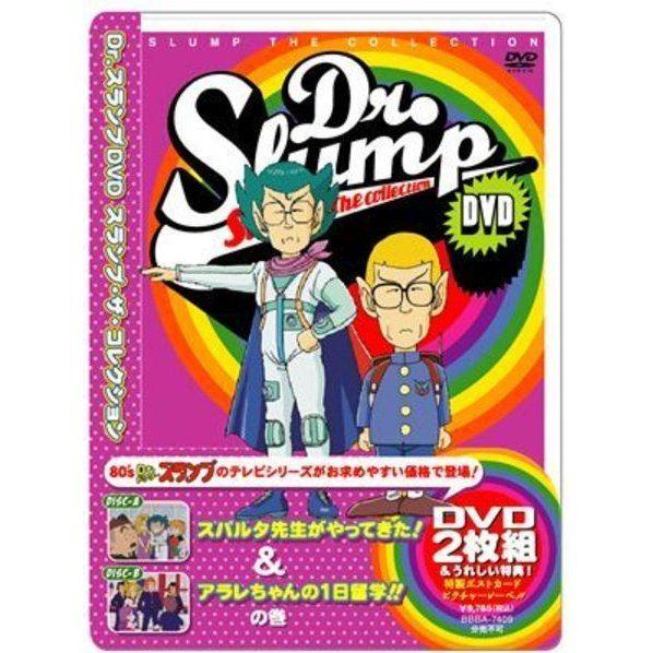 Dr Slump Dvd