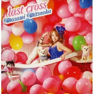 Last Cross [CD+DVD Limited Edition]