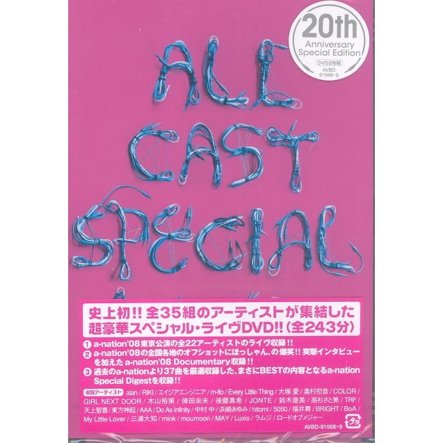 A-Nation 08 - Avex All Cast Special Live (20th Anniversary Special Edition)