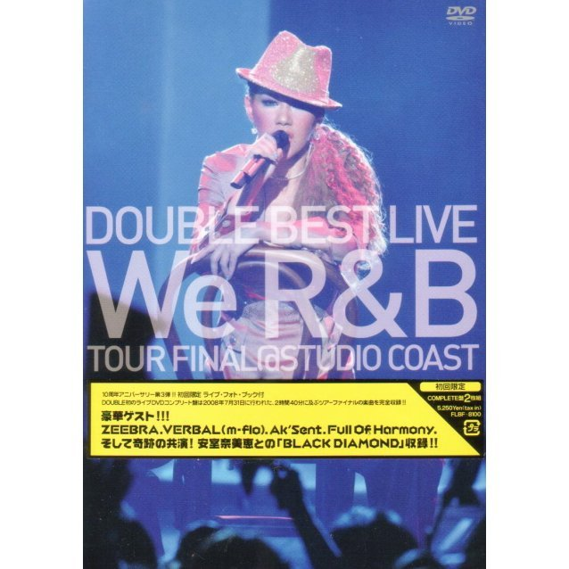 Double Best Live We R&B [Limited Edition]