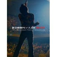 Deen At Budokan No Cut - 15th Anniversary Perfect Singles Live [Limited Edition]