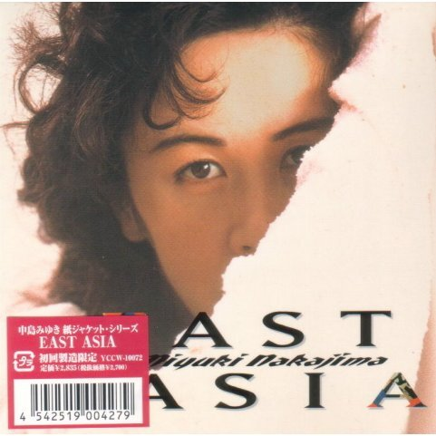 East Asia [Limited Edition]
