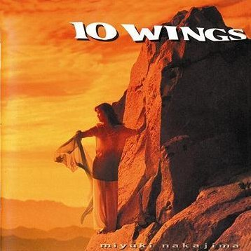 10 Wings [Limited Edition]