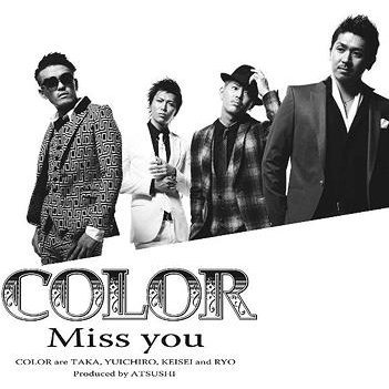 Miss You [CD+DVD]