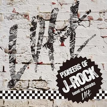 Pioneers Of J-rock Based On Shinjuku Loft