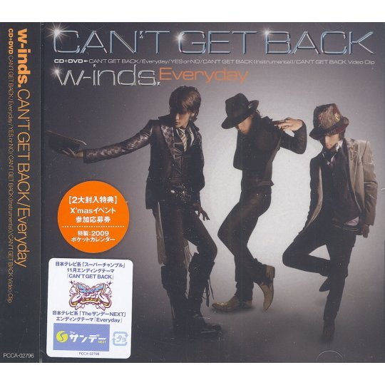 Everyday / Can't Get Back [CD+DVD Limited Edition Type B]