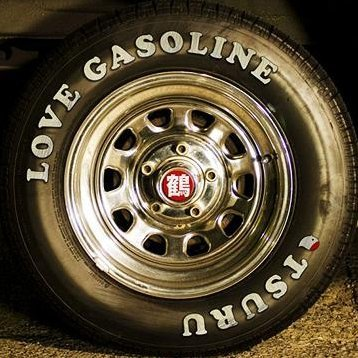 Koi No Gasoline [CD+DVD Limited Edition]
