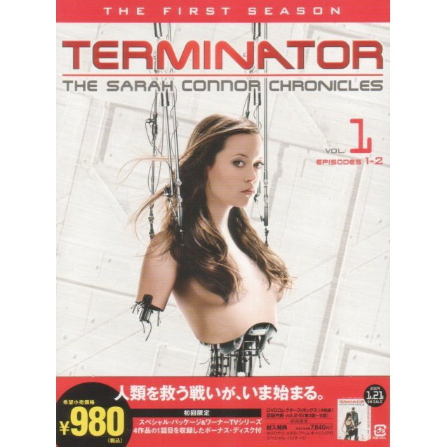 Terminator: The Sarah Connor Chronicles Season 1 Set 1
