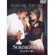 Sommersby [Limited Pressing]