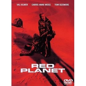 Red Planet Special Edition [Limited Pressing]