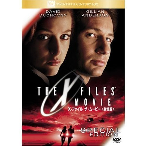 The X-Files: Fight The Future Special Edition