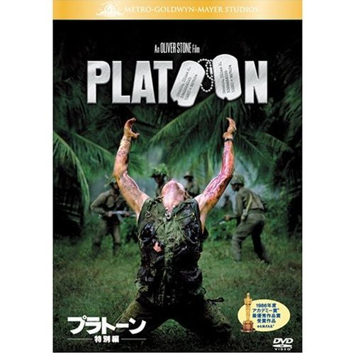 Platoon Special Edition