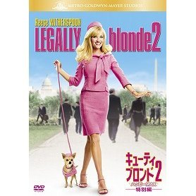 Legally Blonde 2 Special Edition