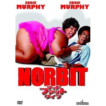Nobbit Special Edition [Limited Pressing]