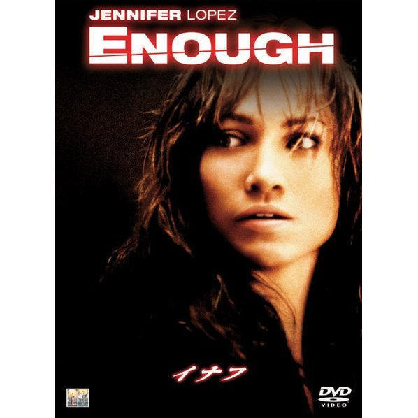 Enough [Limited Pressing]