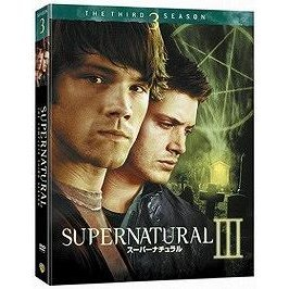 Supernatural Third Season Collector's Box 2