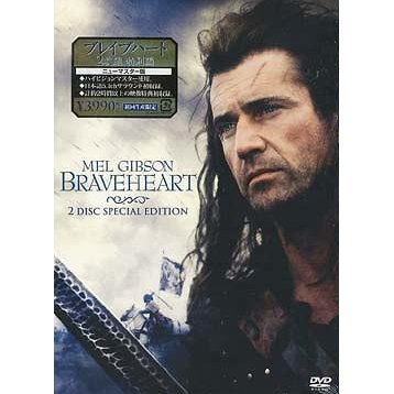 Braveheart Special Edition [Limited Edition]