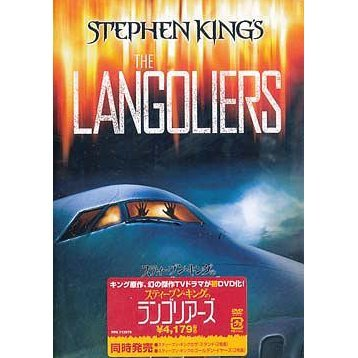 Stephen King's The Langoriers