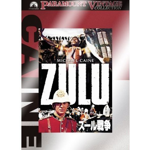Zulu Special Collector's Edition