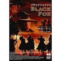 Black Fox Vol.1