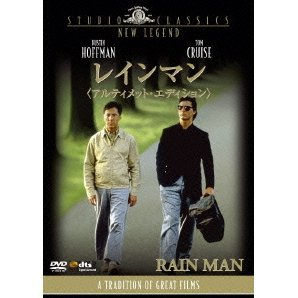 Rain Man Ultimate Edition