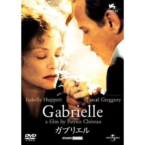 Gabrielle [Limited Edition]