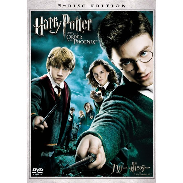 Harry Potter And The Order Of The Phoenix Special Edition [Limited Pressing]