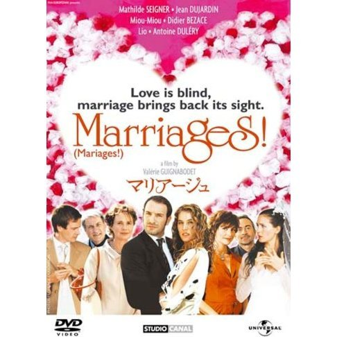 Mariages [Limited Edition]