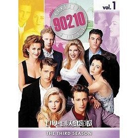Beverly Hills 90210 The Complete Third Season Complete Box Vol.1