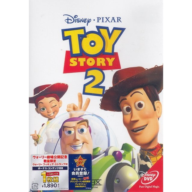 Toy Story 2 [Limited Edition]