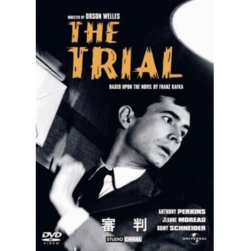 The Trial [Limited Edition]