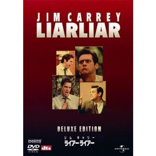 Liar Liar Deluxe Edition [Limited Edition]