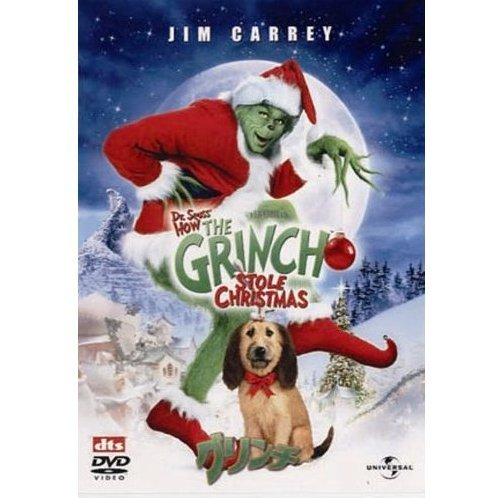 The Grinch [Limited Edition]