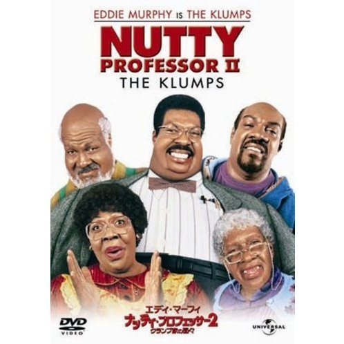 Nutty Professor 2: The Klumps [Limited Edition]