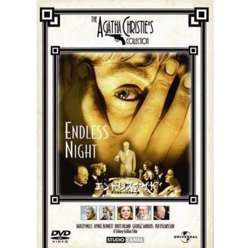 Endless Night [Limited Edition]