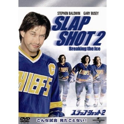 Slap Shot 2: Breaking The Ice [Limited Edition]