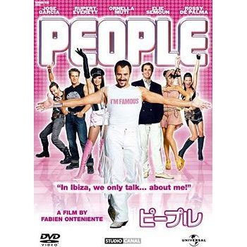 People [Limited Edition]