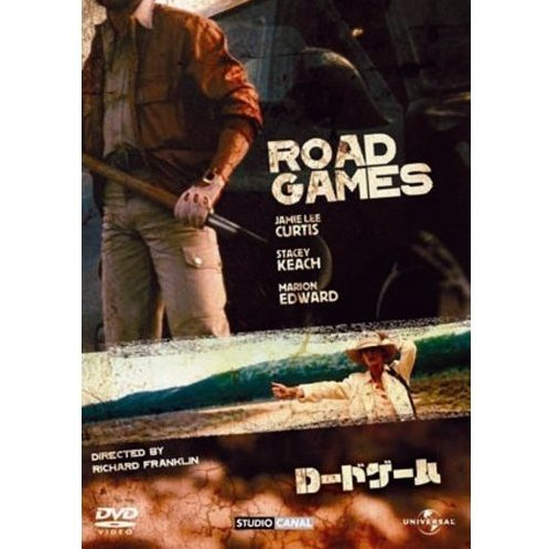 Road Games [Limited Edition]