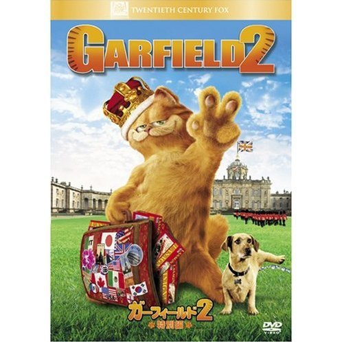 Garfield: A Tail Of Two Kitties Special Edition