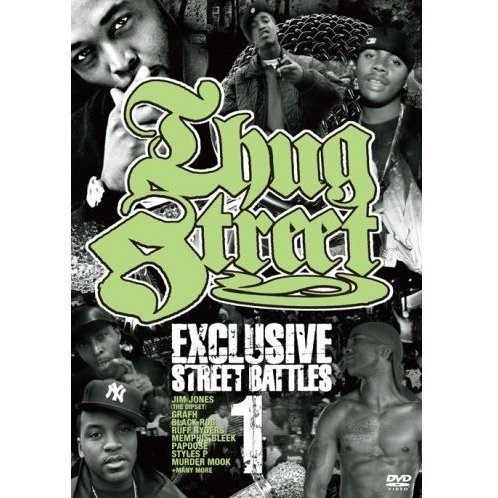 Thug Street - Exclusive Street Battle 01 [DVD+CD]