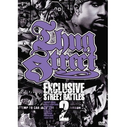 Thug Street - Exclusive Street Battle 02