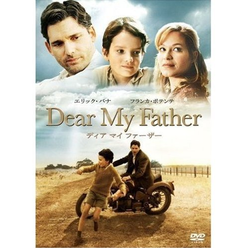 Dear My Father