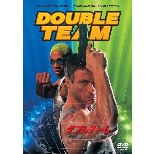 Double Team [Limited Pressing]