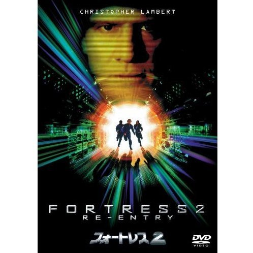 Fortress 2: Re-entry [Limited Pressing]