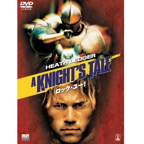 A Knight's Tale [Limited Pressing]