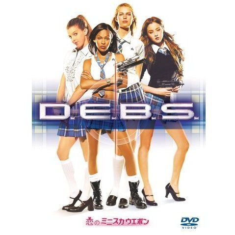 D.E.B.S. [Limited Pressing]
