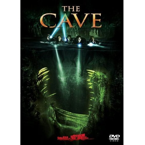 The Cave [Limited Pressing]