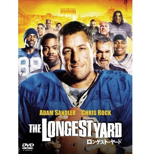 The Longest Yard [Limited Pressing]