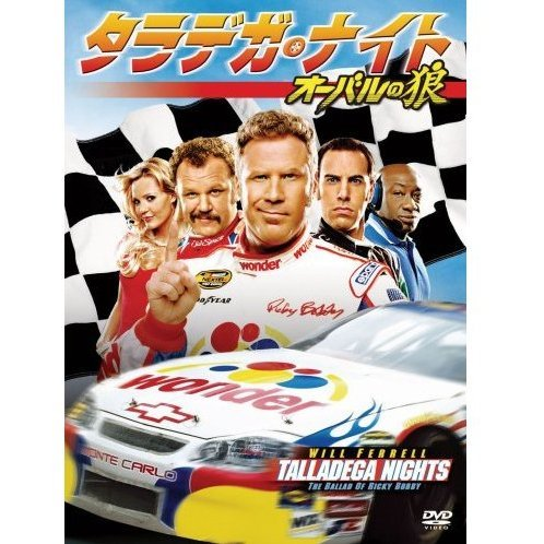 Talladega Nights: The Ballad Of Ricky Bobby [Limited Pressing]