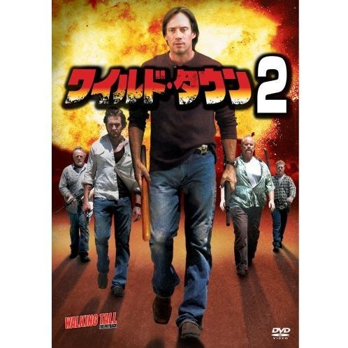 Walking Tall 2 [Limited Pressing]